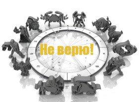 gorosko2