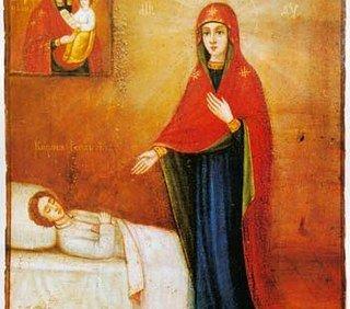 Молитва о здоровье святому Луке и другим святым