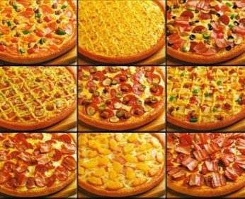 1249835657_prostaya-pizza
