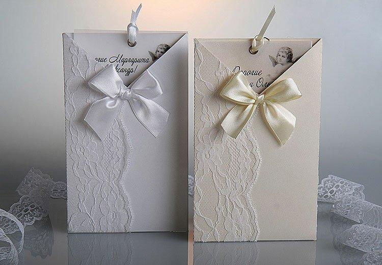 Приглашение свадьбу своими руками 3